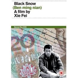 Black Snow [DVD]